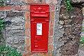 Victorian postbox, Netherton - geograph.org.uk - 1108878.jpg