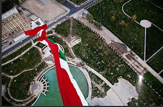 Flag of Tajikistan - Image: View from the Dushanbe flagpole