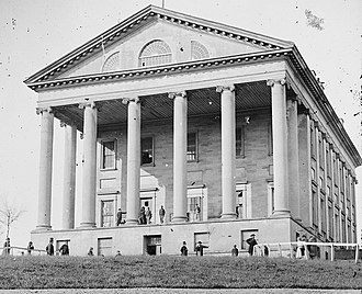 1st Confederate States Congress - Image: Virginia Capitol 1865