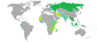 Visa requirements for Laotian citizens - Image: Visa requirements for Laotian citizens