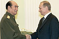 Vladimir Putin 21 February 2001-4.jpg
