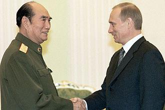 Zhang Wannian - President Putin with Zhang Wannian, Vice-Chairman of China's Central Military Commission, 21 February 2001