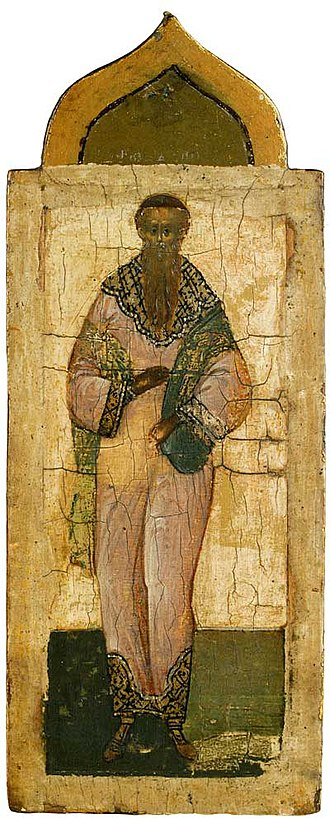 Gad (son of Jacob) - Russian icon