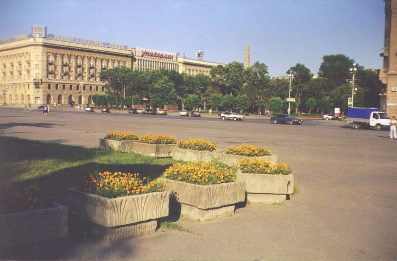 Volgograd Center