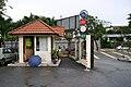WHZhang's Bukit Bintang (Entrance 2).jpg