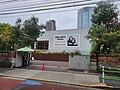 Walk in Roppongi 5-chome 6.jpg