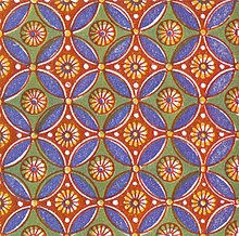 Image Result For Geometric Tessellations Coloring