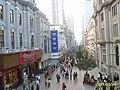 Wanhan pedestrian & commercial street (N40°W) - panoramio.jpg