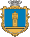 Coat of arms of Dolynska