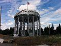 Water tower sacramento ca.jpg
