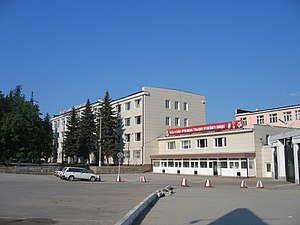 Tula Arms Plant - Image: Weaponmanufactures tula