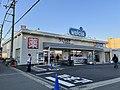 Welcia Higashi-Osaka Nishi-Iwata store.jpg