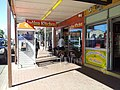 West End QLD 4101, Australia - panoramio (90).jpg