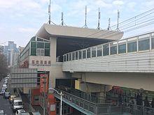 上海延安西路2299号_延安西路站 (上海) - 维基百科,自由的百科全书