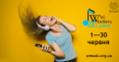 Wiki Loves Music blog poster.png