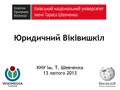 Wikiworkshop 2013-02-13 KNU slides.pdf