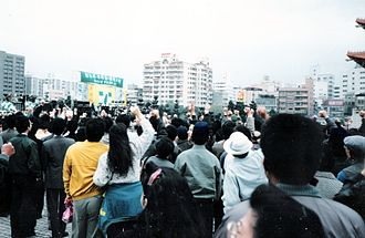 Taiwanization - Wild Lily Movement in Taipei.