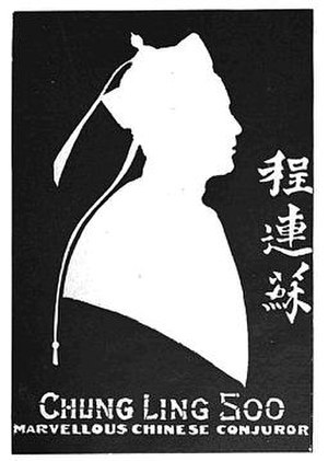 Chung Ling Soo - Chung Ling Soo in The Old and New Magic (1906)
