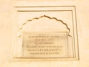 William Moorcroft (explorer) - William Moorcroft's plauqe in Shalimar Gardens, Lahore, where Moorcorft stayed in May 1820