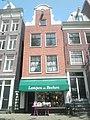 Wittenburgergracht 291, Amsterdam.JPG