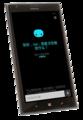 Xiao Na (Chinese Cortana).png