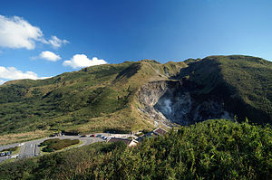 Yangmingshan - A distant view of the fumarole of Xiaoyoukeng.