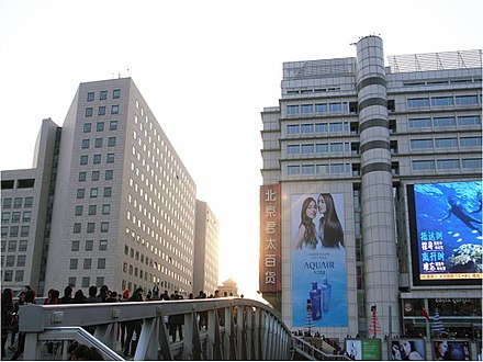 Xidan is one of the oldest and busiest shopping area in Beijing. Xidan.jpg