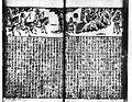 Xin quanxiang Sanguo zhipinghua034.JPG