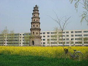 Xinzheng - Pagoda in Xinzheng with Soviet architecture in the background