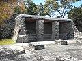 Xochicalco (Altar).JPG