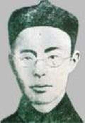 Xu Xilin - Xu Xilin
