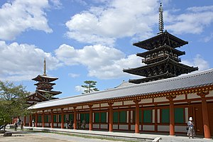 Yakushiji Nara06s3s4440.jpg
