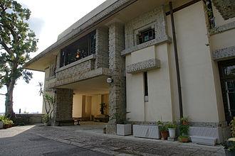 Ashiya, Hyōgo - Yodokō Guest House in Ashiya