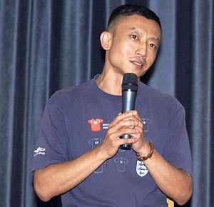 Yang Ya-che - Image: Yang Ya che