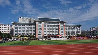 Yanji No.1 Senior High School Senior high school in Yanji, Yanbian, Jilin, China