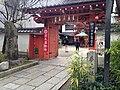 Yasaka Koshin-do on Yumemizaka of Kyoto.jpg