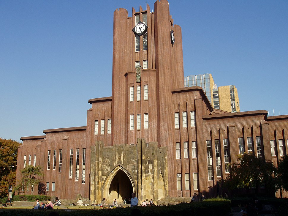 Yasuda Auditorium, Tokyo University - Nov 2005