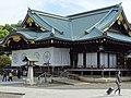 Yasukuni Shrine - Commemorating Japan's War Dead (and War Criminals) - Tokyo - Japan - 01 (47855256572).jpg