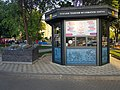 Yerevan Tourism Information Center.jpg
