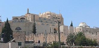 Yeshivat HaKotel - The Yeshivat Hakotel building, situated above the arches of the Porat Yosef Yeshiva