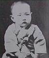 Yi Bong-seun.png