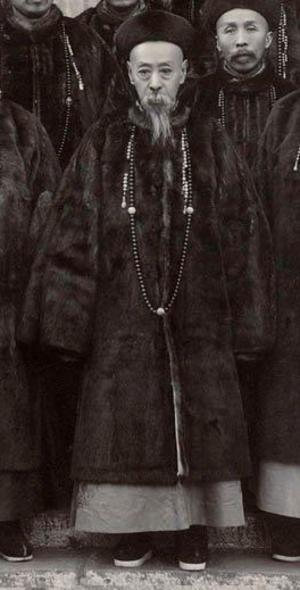 Yikuang, Prince Qing - Yikuang