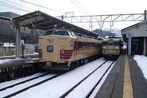 Yōka Station - Platform