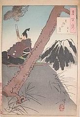 Mount Ashigara moon (Ashigarayama no tsuki)