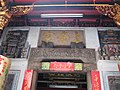 Yueh Hai Ching Temple 11, Mar 06.JPG