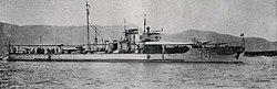 T7's sister ship, the similar T3