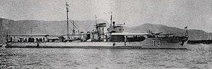 250t-class torpedo boat - Image: Yugoslav torpedo boat T3