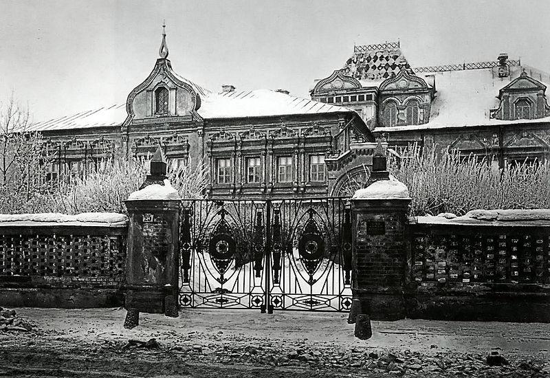 File:Yusupov Palace 1890s.jpg