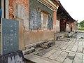 Zhangpu Lan Tingzhen Fudi 2019.03.11 15-57-18.jpg