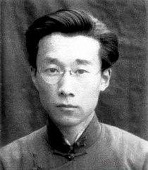 Zhou Ruchang 1939.jpg